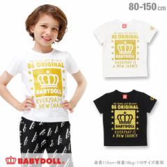 親子ペア メッセージ Tシャツ ベビーサイズ キッズ ベビードール ペアリンク 子供服-0773K(150cmあり)