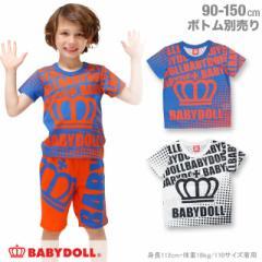 ロゴ Tシャツ (ボトム別売) ベビーサイズ キッズ ジュニア ベビードール 子供服-0784K(150cmあり)