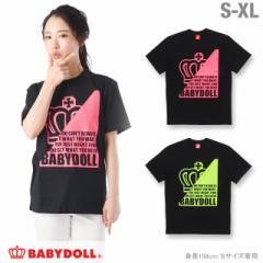 SS_SALE60%OFF 親子ペア ロゴメッセージ Tシャツ 大人 レディース メンズ ベビードール 子供服-0788A XL通販限定