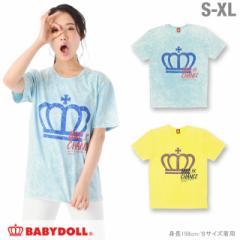 SS_SALE60%OFF 親子ペア 王冠ロゴメッセージ Tシャツ 大人 男女兼用 レディース メンズ ベビードール ペアルック -0797A