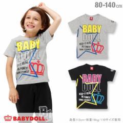 SS_SALE60%OFF 星メッセージ Tシャツ ベビーサイズ キッズ ベビードール 子供服 0800K