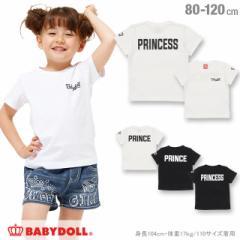NEW 親子ペア リンク Tシャツ ベビーサイズ キッズ ベビードール ペアルック 子供服-0808K