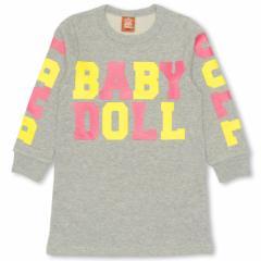 12/28再販 SALE50%OFF アウトレット スウェット ワンピース 0817K ベビードール 子供服 ベビーサイズ キッズ 男の子 女の子