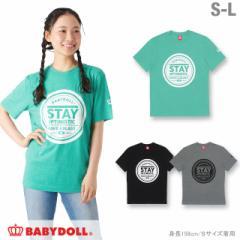 SS_SALE60%OFF 親子ペア STAY Tシャツ 大人 男女兼用 レディース メンズ ベビードール ペアルック 子供服-0860A