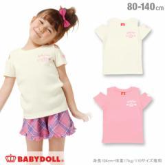 8/8一部再販 SS_SALE50%OFF オフショルダー Tシャツ ベビーサイズ キッズ ベビードール 子供服-0861K