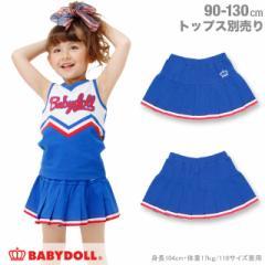 SS_SALE30%OFF チアガール スカート (トップス別売) ベビーサイズ キッズ ベビードール 子供服-0872K