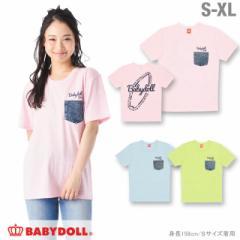 SS_SALE60%OFF 親子ペア サーフメッセージ Tシャツ 大人 男女 レディース メンズ ベビードール ペアルック -0885A