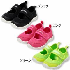 5/2NEW メッシュサンダル ベビーサイズ キッズ プール 水遊び ベビードール 子供服-0886
