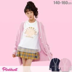 1012アウターSALE20%OFF NEW PINKHUNT ニット ロング カーディガン 0913K ベビードール 子供服 キッズ ジュニア 女の子 かわいい