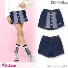 NEW PINKHUNT デニム スカート風 ショートパンツ 0915K ベビードール BABYDOLL 子供服 キッズ ジュニア 女の子(v30)