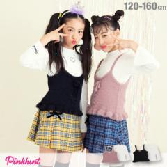 NEW PINKHUNT ニットキャミ付き ロンT 0917K ベビードール BABYDOLL 子供服 キッズ ジュニア 女の子  袖広(v30)