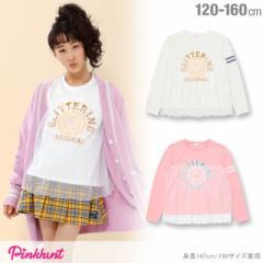 50%OFF SALE_FW PINKHUNT ピンクハント チュール付き ロンT0918K ベビードール BABYDOLL 子供服 キッズ ジュニア 女の子