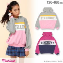 NEW PINKHUNT ピンクハント 切替 フードパーカー 0922K ベビードール BABYDOLL 子供服 キッズ ジュニア 女の子 小学生 中学生