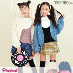NEW PINKHUNT ピンクハント ニット カーディガン 0923K ベビードール BABYDOLL 子供服 キッズ ジュニア 女の子 アウター(v30)
