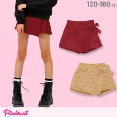 40%OFF SALE_0125FW PINKHUNT ラップ スカート風 ショートパンツ 0924K ベビードール 子供服 キッズ ジュニア 女の子  おしゃれ
