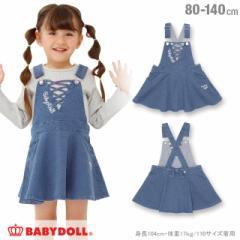 NEW バックリボン デニム ジャンパースカート 0953K ベビードール BABYDOLL 子供服 ベビーサイズ キッズ 女の子 刺繍 シンプル