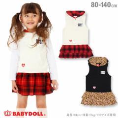 NEW 総柄 切替 ジャンパースカート 0965K ベビードール BABYDOLL 子供服 ベビーサイズ キッズ 女の子 ブラック ヒョウ柄