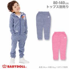 FW_SALE20%OFF NEW ワッペン ロングパンツ 0970K ベビードール BABYDOLL 子供服 ベビーサイズ キッズ 男の子 女の子 セットアップ