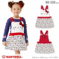 NEW サンリオ フェイス ジャンパースカート 0996K ベビードール BABYDOLL 子供服 ベビーサイズ キッズ 女の子 リボン