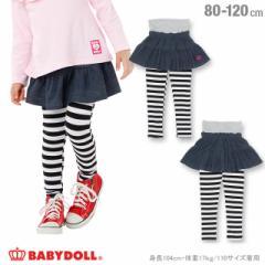 NEW スパッツ付 スカート 1007K ベビードール BABYDOLL 子供服 ベビーサイズ キッズ 女の子 スカッツ レギンス