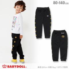NEW 親子お揃い 星ライン ロングパンツ 1009K ベビードール BABYDOLL 子供服 ベビーサイズ キッズ 男の子 女の子