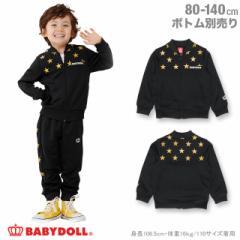 NEW 親子お揃い 星柄 ジャケット 1010K ベビードール BABYDOLL 子供服 ベビーサイズ キッズ 男の子 女の子 羽織 セットアップ