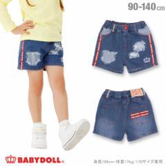 FW_SALE50%OFF ロゴテープ デニム ショートパンツ 1029K ベビードール BABYDOLL 子供服 ベビーサイズ キッズ 女の子 ラインデニム