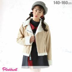1012アウターSALE20%OFF 10/12NEW PINKHUNT ムートン アウター 1036K ベビードール 子供服 キッズ ジュニア 女の子 コート