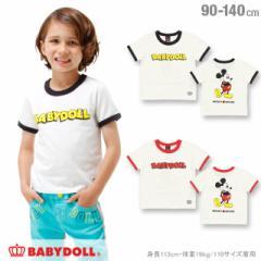 9/26一部再販 SS_SALE50%OFF ディズニー バック Tシャツ ベビーサイズ キッズ ベビードール 子供服 男の子 女の子 親子ペア 1090K