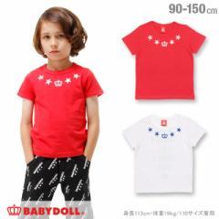 SALE50%OFF アウトレット 親子ペア STAR Tシャツ ベビーサイズ キッズ ジュニア ベビードール ペアルック 子供服 1116K_SS
