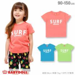 8/1一部再販 SS_SALE50%OFF 親子ペア SURF Tシャツ ベビーサイズ キッズ ジュニア ベビードール ペアルック 子供服-1118K
