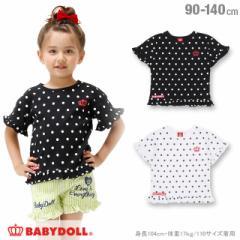 SS_SALE50%OFF ドットフリル Tシャツ ベビーサイズ キッズ ベビードール 子供服 -1124K