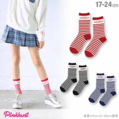 今だけポイント10倍 NEW PINKHUNT ボーダー クルーソックス 1163 キッズ ジュニア 女の子 雑貨 靴下 おしゃれ かわいい