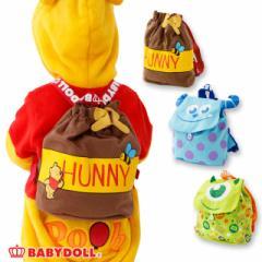 NEW ディズニー ベビーリュック 1174 ベビードール BABYDOLL 子供服 ベビーサイズ キッズ 男の子 女の子 雑貨 バッグ DISNEY(v30)