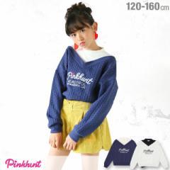 10/15NEW PINKHUNT レイヤード風 トレーナー 1234K ベビードール 子供服 キッズ ジュニア 女の子 小学生 中学生 おしゃれ かわいい