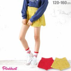 50%OFF SALE_0125FW PINKHUNT コーデュロイ ショートパンツ 1235K ベビードール 子供服 キッズ ジュニア 女の子 小学生 中学生