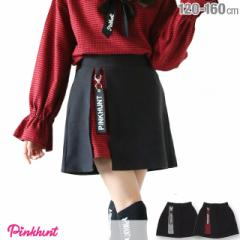 【SALE】30%OFF_FW PINKHUNT チャーム付 スカート 1237K ベビードール 子供服 キッズ ジュニア 女の子 小学生 中学生 チェック