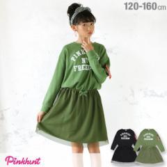 30%OFF SALE_FW PINKHUNT チュール重ね ワンピース 1238K ベビードール 子供服 キッズ ジュニア 女の子 小学生 中学生 チャーム付き