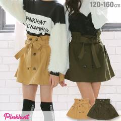 【SALE】30%OFF_FW PINKHUNT トレンチ風 スカート 1239K ベビードール 子供服 キッズ ジュニア 女の子 小学生 中学生 ベルト リボン