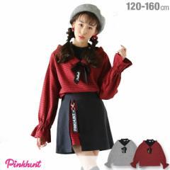 30%OFF SALE_0125FW PINKHUNT 袖ボリューム レイヤー シャツ 1245K ベビードール 子供服 キッズ ジュニア 女の子 小学生 中学生 重ね着風