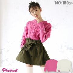 NEW PINKHUNT 肩フリンジ ニット 1246K ベビードール 子供服 キッズ ジュニア 女の子 小学生 中学生 おしゃれ かわいい