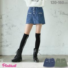 【SALE】30%OFF_FW PINKHUNT 前ポケット スカート 1247K ベビードール 子供服 キッズ ジュニア 女の子 小学生 中学生 おしゃれ かわいい