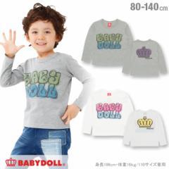 1207FW_SALE50%OFF 親子お揃い スプレー ロゴ ロンT 1271K ベビードール BABYDOLL 子供服 ベビー キッズ 男の子 女の子 リンクコーデ