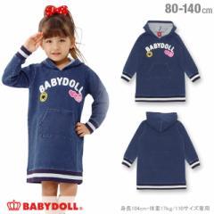 NEW ニットデニム ワンピース 1279K ベビードール BABYDOLL 子供服ベビー キッズ 女の子 ライン フード付き