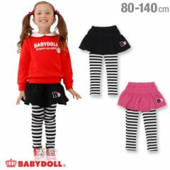 NEW ボーダー レギンス付 スカート 1282K ベビードール 子供服 ベビーサイズ キッズ 女の子 スカッツ タイツ キルティング