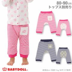 NEW ポケット付き ボーダー モンキーパンツ 1286B ベビードール 子供服 ベビーサイズ 男の子 女の子 セットアップ(v30)