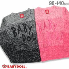 NEW グラデーション ニット トレーナー 1295K ベビードール BABYDOLL ベビーサイズ キッズ 男の子 女の子 セーター(v30)