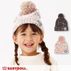 NEW ワッペン付き ニット帽 1298 ベビードール BABYDOLL キッズ 雑貨 帽子 男の子 女の子 ニットキャップ 防寒