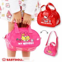 NEW サンリオ ショルダーバッグ 1304 ベビードール 子供服 ベビーサイズ キッズ 女の子 雑貨 鞄 2WAY ボストンバック(v30)