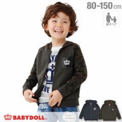 NEW 親子お揃い 合皮 ポケット付き ジップパーカー 1314K ベビードール 子供服 ベビーサイズ キッズ 男の子 女の子